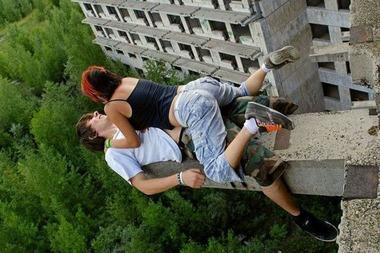Секс в общественном месте